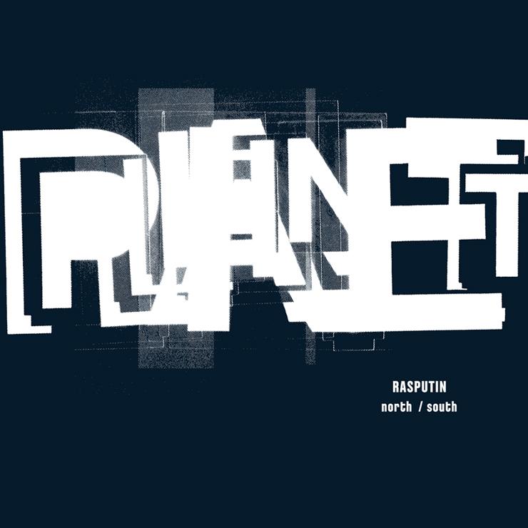 RSPTN: Planet